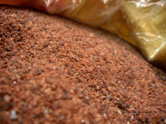 ヒマラヤ岩塩ブラック